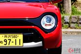5月末終了! ホンダのレトロ軽MR「S660 Neo Classic」を惜しむ声多数!「すごく好き」何%?
