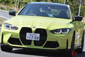 BMW新型「M3」「M4」はどう進化? 510馬力を誇るコンペティションの実力とは