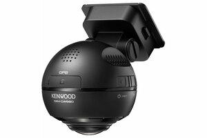 【業界最高に】ケンウッド 新型360°ドライブレコーダー、DRV-CW560発売へ 「2160×2160」の高解像度