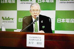 日本電産、電動車向け駆動用モーター強化 2030年にEV向けモーターシェア40~45%目指す