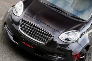 日産「マーチ」が350万円以上!? ド迫力なコンプリートカー5選