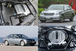 中古車価格が爆安! 実は名機揃いの「V8エンジン」搭載車3選