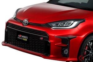 トヨタ「GRヤリス」サブスク限定車は自分好みに進化!? トヨタとキントが仕掛ける新車ビジネスとは?