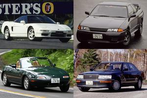 「13年超の重課税」が入り口? 何年経ったら新車は「旧車」になるのか