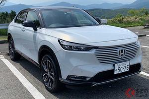 ホンダ新型「ヴェゼル」は燃費向上!? 新HVを採用した最新SUVの実力を徹底検証!