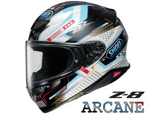 ショウエイから Z-8のグラフィックモデル「ARCANE」が9月発売!