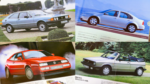 「シロッコ」「ジェッタ」「ヴェント」! VWゴルフの「助っ人車種」を貴重なカタログで振り返る