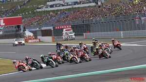 開催中止が正式決定!「2021 FIM MotoGP 世界選手権シリーズ 日本グランプリ」