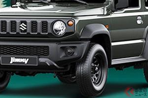 MT専用の硬派4WD! スズキ新型「ジムニーライト」発表! 人気沸騰を受け豪で8月発売