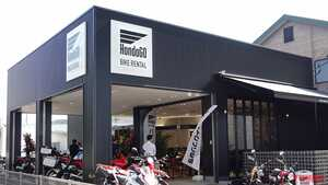 ホンダドリーム戸田美女木の独自施策・レンタルバイク専用店舗「クラブハウス」が営業スタート