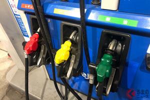 ガソリン価格はなぜ上昇? コロナ禍のなか高騰を続けるその理由とは