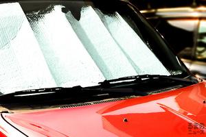 激アツ! 夏は車内温度に要注意! サンシェードは効果ある? 夏のトラブル対策とは