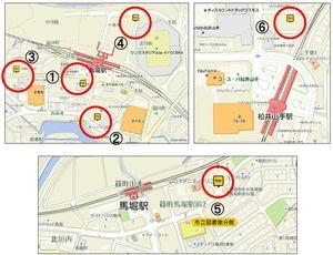 【京都観光の耳より情報】「森の京都」エリアで、便利でちょっぴりオトクなカーシェアリングが開始|京都府・JR西日本・タイムズカーシェア|