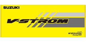 スズキの『Vストローム』乗りにとって、これを買うのはもはや使命なのかもしれない……【SUZUKI V-Strom 250/650/1000/1050 】