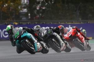 2021年シーズンMotoGPは、通常通りの日程で開催する意向と表明!