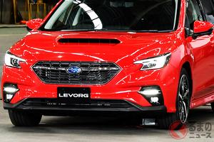 SUV人気のなかスバル新型「レヴォーグ」ついに登場! 手放し運転可「アイサイトX」でワゴン市場の再興なるか?