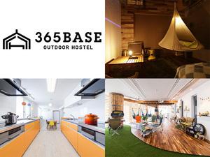 室内でもキャンプを楽しめる? 複合宿泊施設 365BASE outdoor hostel が「CAMP ダブルベッドルーム」を新設