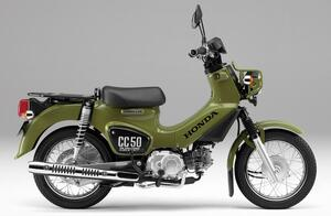 ホンダ「クロスカブ50」【1分で読める 2021年に新車で購入可能なバイク紹介】