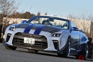 超ド級「GT-Rロードスター」がガチで目立つ! カスタムカーがなぜレンタカーに?