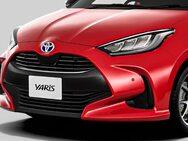 トヨタ ヤリスが一部改良。追従クルーズコントロールが全車速追従タイプに