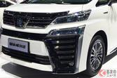 「別の車にして」トヨタ新型「クラウンヴェルファイア」興味ある人は何%? 「売れるかも」の声も