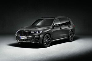 漆黒の『BMW X7 Edition Dark Shadow』登場。BMWオンラインストア限定7台