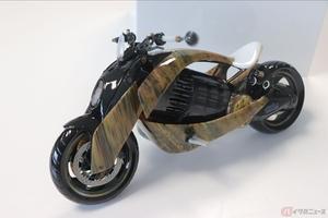 個性派電動バイクブランド「Newron Motors」が「Erpro Group」と提携 金属3Dプリンターの導入で高効率化