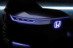 【予告】ホンダ 新型EVコンセプト、9月末に世界初公開へ 北京モーターショー2020