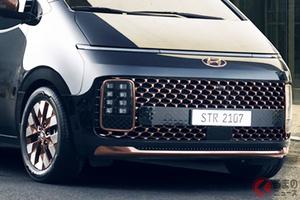 打倒アルファードなるか!? 新型MPV「スターリア」発表! 豪華/キャンプ仕様も発売へ 韓国で登場