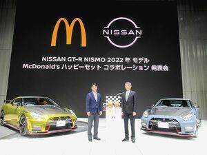 日産、マクドナルドとコラボ 「GT-Rニスモ」2022年モデルを公開 ハッピーセットにトミカ用意
