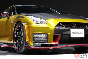 日産が金色すぎる新型「GT-R NISMO」を初公開! 存在感MAXの特別仕様 製作の経緯とは?
