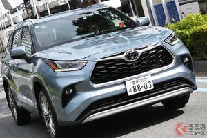 全長5m級SUVトヨタ「ハイランダー」中国では「クラウン」名称も!? 人気SUVの日本導入はないのか