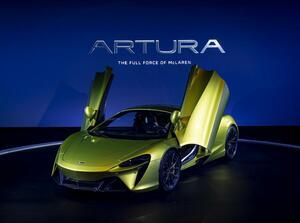 マクラーレン アルトゥーラを日本で公開。スーパーハイブリッドカーの車両価格は2965万円から