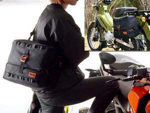 サイドバッグにもなるショルダーバッグ「モトメディカルバッグ DBT609-BK」がドッペルギャンガーから登場!