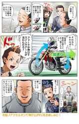 第11話 急激なGの変化をじんわりに/ゆる~くライテク談義『モトシーカーズ・カフェへようこそ!』