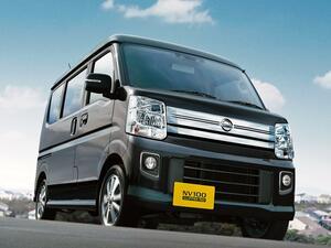 日産のワンボックスタイプ軽乗用車「NV100クリッパーリオ」を仕様向上。商用タイプのNV100クリッパーも同時に