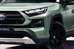 トヨタ 新型「RAV4アドベンチャーHV」発表! 迫力顔SUVにHV搭載 2022年に欧州で登場へ