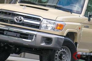 トヨタ「ランクル70」が新車で買える!? 人気過ぎるクロカン車の購入方法