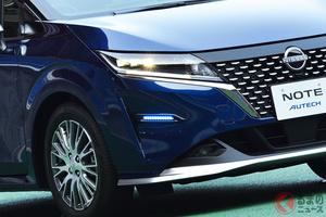 日産新型「ノート」発表! 全車「e-POWER」搭載で発進! 「加速」以外に「減速」も進化?