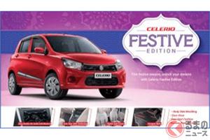 スズキがインドで「アルト」、「セレリオ」、「ワゴンR」に特別仕様車を追加! 日本仕様との違いとは!?