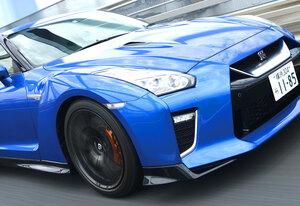 初代ZからGT-Rまで! 全歴代車から選ぶ最高の日産スポーツ ベスト20