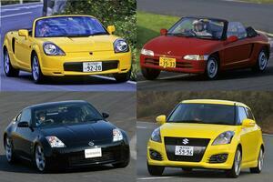 「高騰前夜」のいまが買い! まだ100万円以下で手に入る中古国産スポーツ名車4選