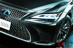 総額1800万円超えのレクサス新型「LS」!? オプションだけで3ケタ万円の超豪華仕様とは?