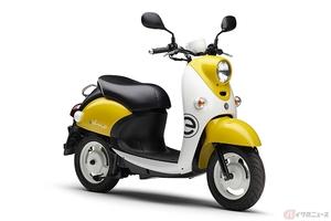 「出川哲朗の充電させてもらえませんか?」登場バイク ヤマハ「E-Vino」が初のカラーチェンジ!