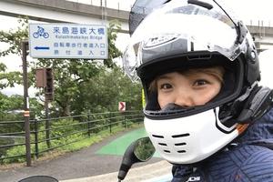 しまなみ海道ってどんな道? 原付バイクで行く場合の注意点は?