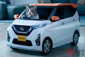 ネコ専用の日産の軽「にゃっさんデイズ」誕生!? 車を運転するネコが可愛いすぎる!