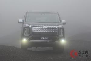秋は死亡事故が増加傾向? 濃霧による視界不良に要注意!
