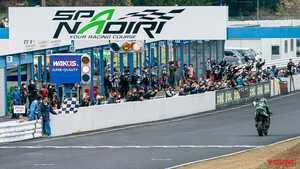 4スト250cc車の5時間耐久レース「九州エンデュランスフェスタin SPA直入」が11月21日に開催