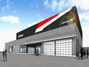 トヨタユーゼック、静岡・袋井に中古車専門のGRガレージを2022年4月にオープン AA会場と小売店の複合拠点 試乗コースも用意