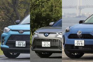 ライズ・ヤリスクロス・カローラクロスと続々発売! トヨタが「キャラが被っても」コンパクトSUVを多く展開するワケ